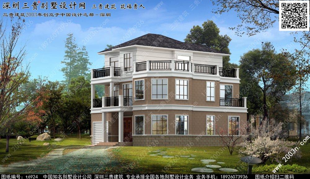农村三层房屋设计图 北方农村房屋设计图 农村平房屋设计图 南方农村
