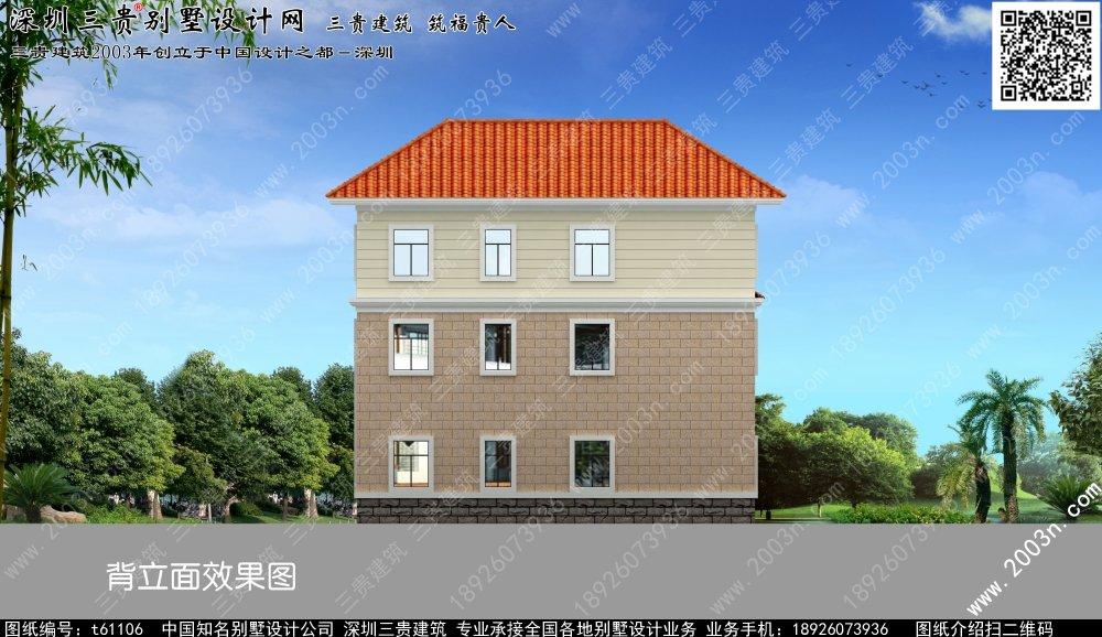 顶级西班牙风格农村盖房子别墅图纸香港顶级西班牙风格农村盖别墅