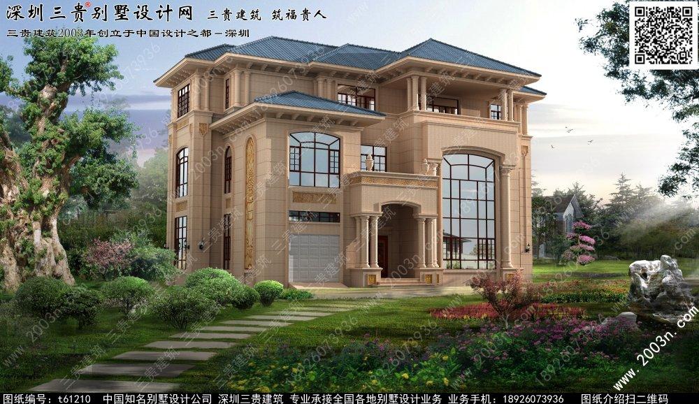 格农村盖房设计效果图陕西省西班牙风格农村大门设计效果图 陕西省