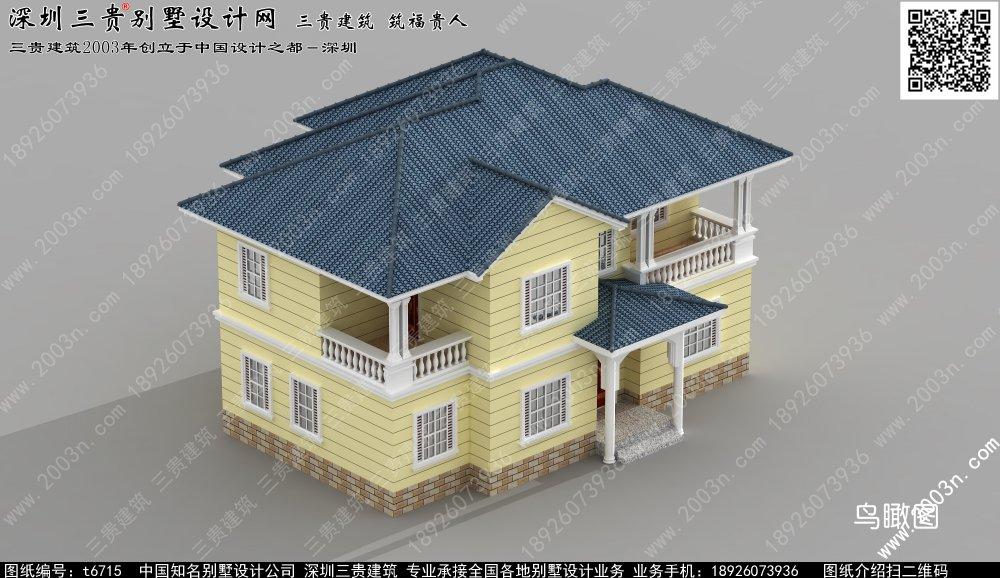 天津市中式风格农村洋房外观效果图天津市中式风格农村洋房外观效果