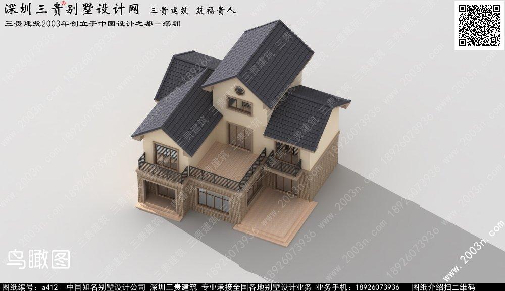 天津市中式风格农村二楼外观效果图天津市中式风格农村洋房外观效果