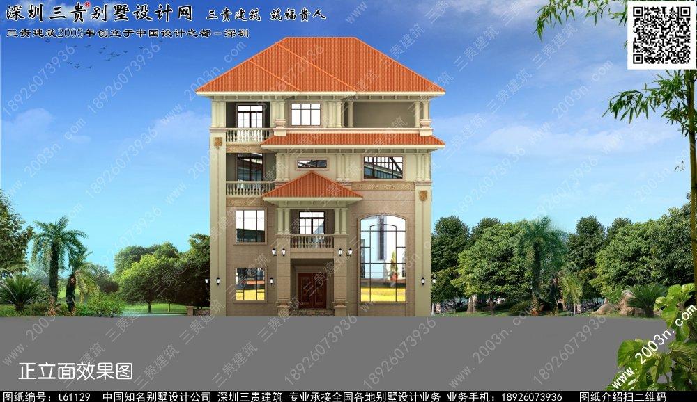 湖北省80平方自建房设计图最新别墅外观效果图,农村别墅外观设计,