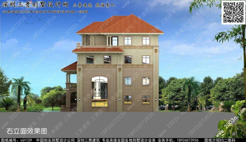 省 贵阳 最新农村房子设计图贵州省 贵阳 新农村盖房子设计图 贵州省