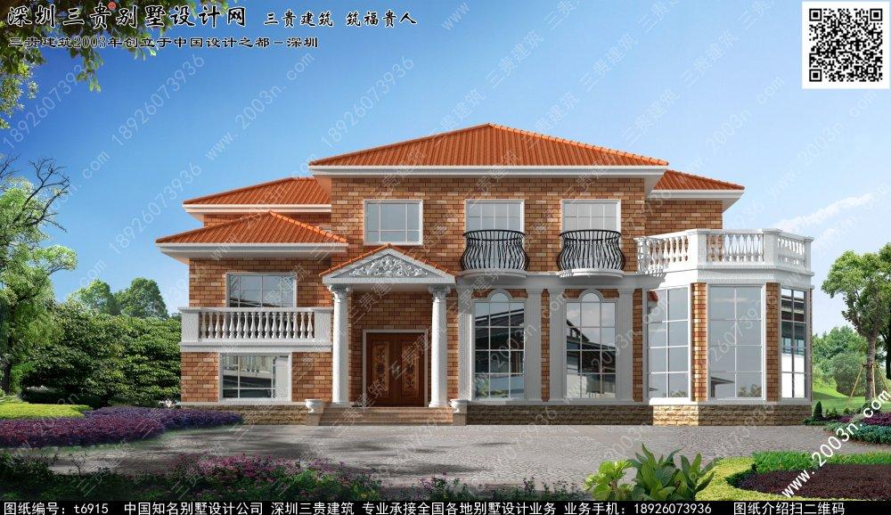 州省 贵阳 新农村房子设计图纸贵州省 贵阳 新农村盖房子设计图 贵州