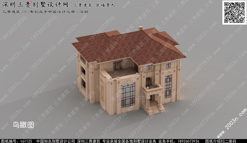 内蒙古中式风格自建房外墙漆效果图内蒙古中式风格自建房外墙砖效果