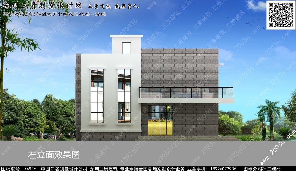 内蒙古中式风格自建房外墙砖效果图内蒙古中式风格自建房外墙砖效果