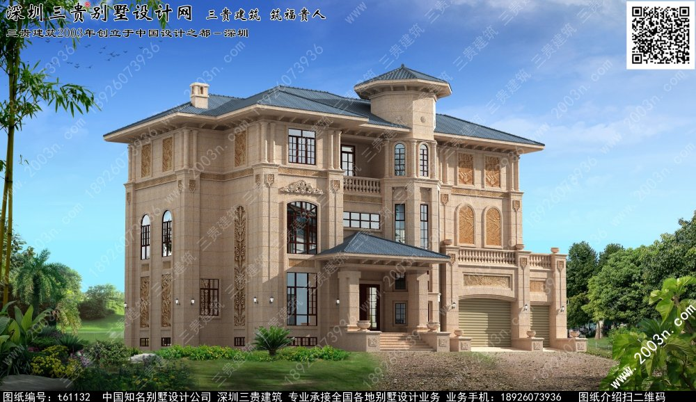 欧式别墅图片大全欧式别墅外观效果图欧式别墅图片大全欧式别墅外观