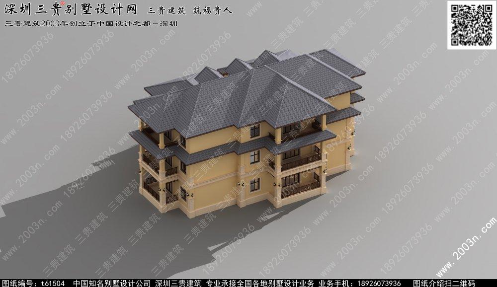 别墅屋顶斜坡设计图 别墅屋顶设计图 别墅坡屋顶设计图 别墅屋