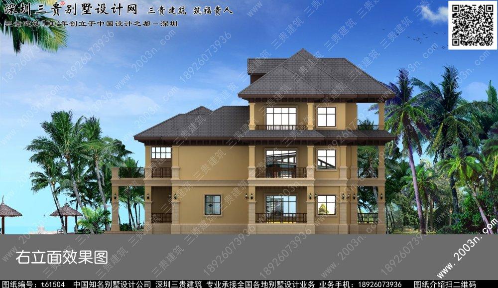 别墅屋顶斜坡设计图 别墅屋顶设计图 别墅坡屋顶设计图 别墅屋顶花园