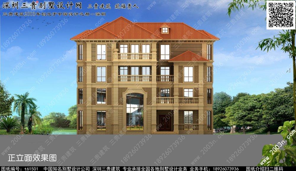 农村自建房效果图三层 三层楼房设计图农村 农村三层楼房设计图 农村