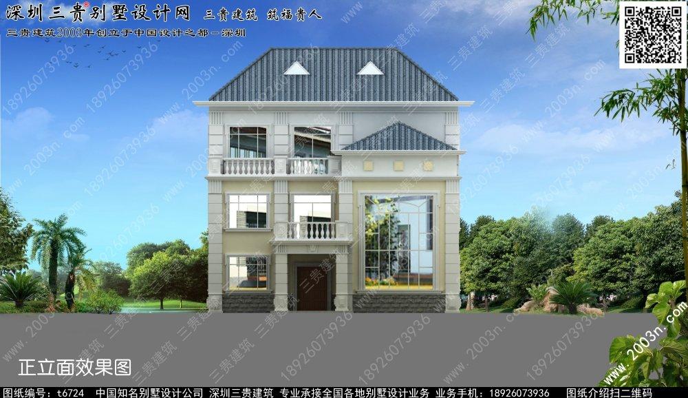 房效果图三层 三层楼房设计图农村 农村三层楼房设计图 农村三层平