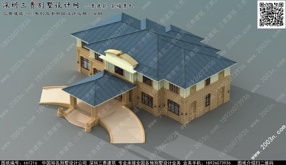 农村自建房屋图纸 农村房屋建筑图纸最新别墅外观效果图,农村别