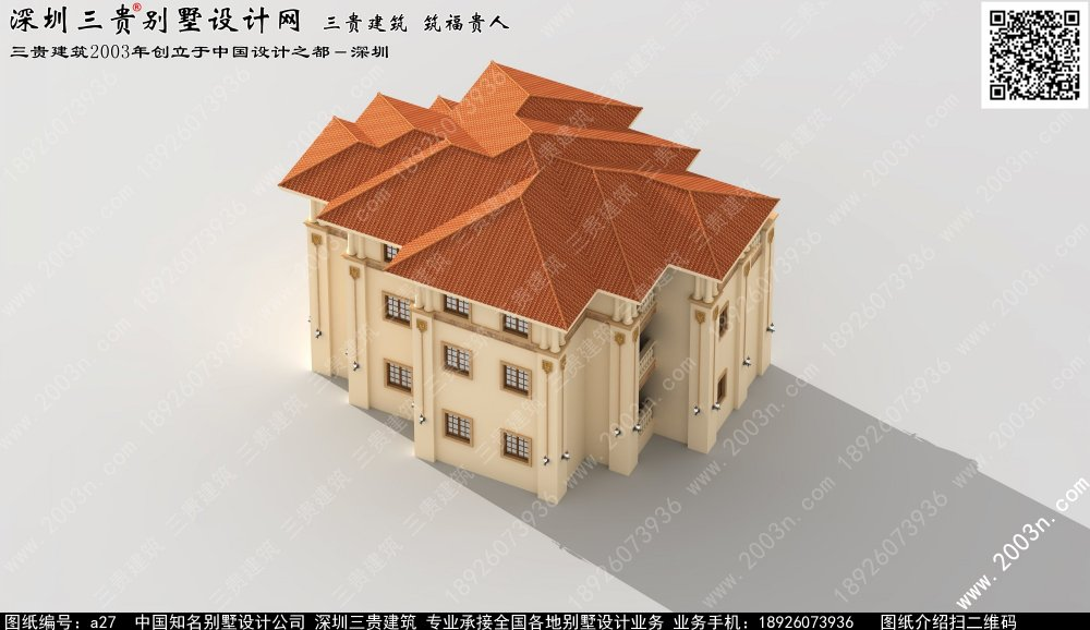 农村外墙瓷砖效果图农村别墅外墙效果图 农村楼房外墙效果图 农村外