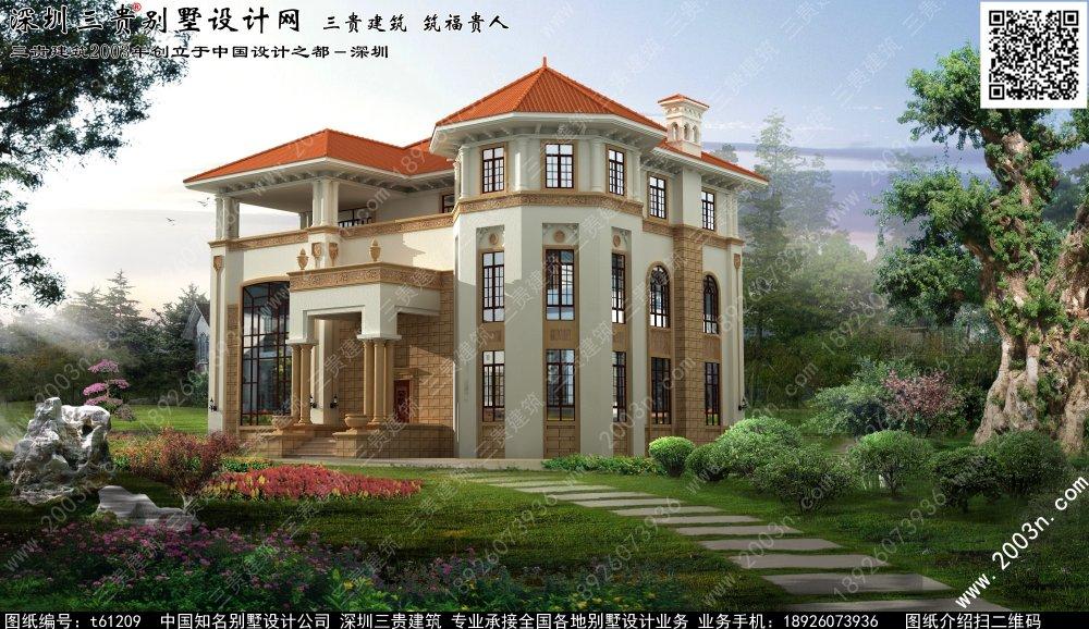 房屋外观效果图大全房屋外观设计效果图 农村房屋外观效果图 房屋外