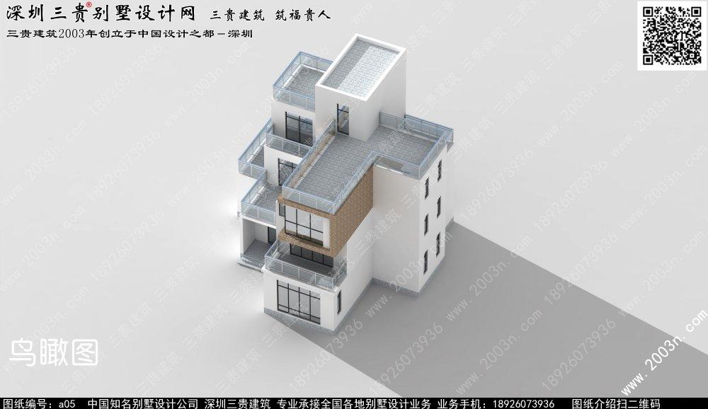 农村二层房屋设计图 农村一层房屋设计图 农村两层房屋设计图 农村平
