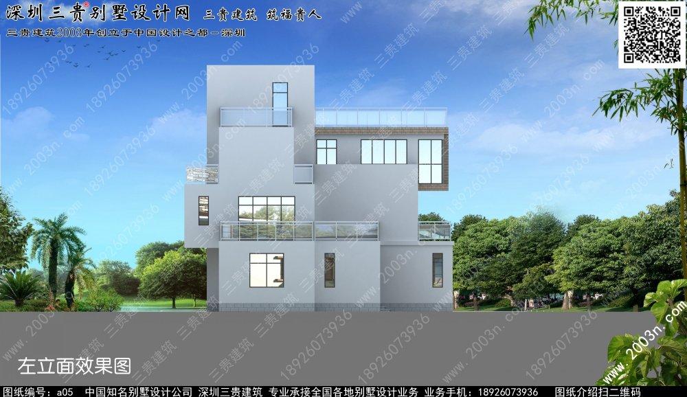 农村两层房屋设计图 农村平房屋设计图 农村双拼房屋设计图农村二层