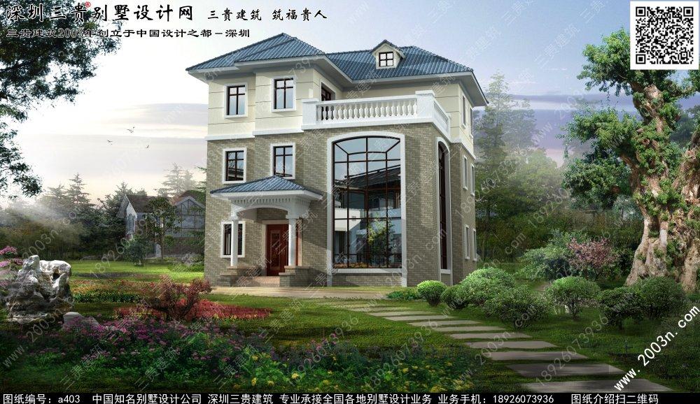 农村平房屋设计图 农村双拼房屋设计图农村二层房屋设计图 农村一层