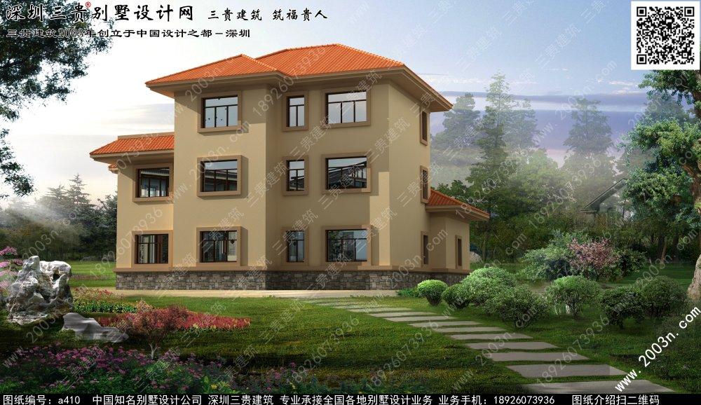 层房屋设计图 乡村自建房屋设计图 南方自建房屋设计图农村自建房屋图片