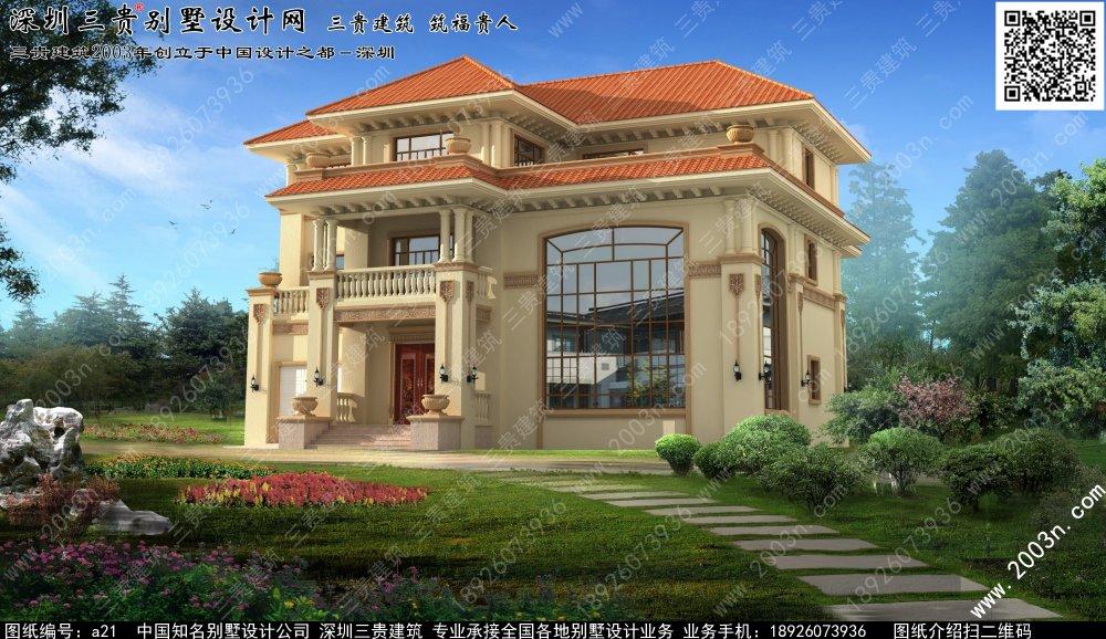 自建二层房屋设计图 乡村自建房屋设计图 南方自建房屋设计图农村自图片