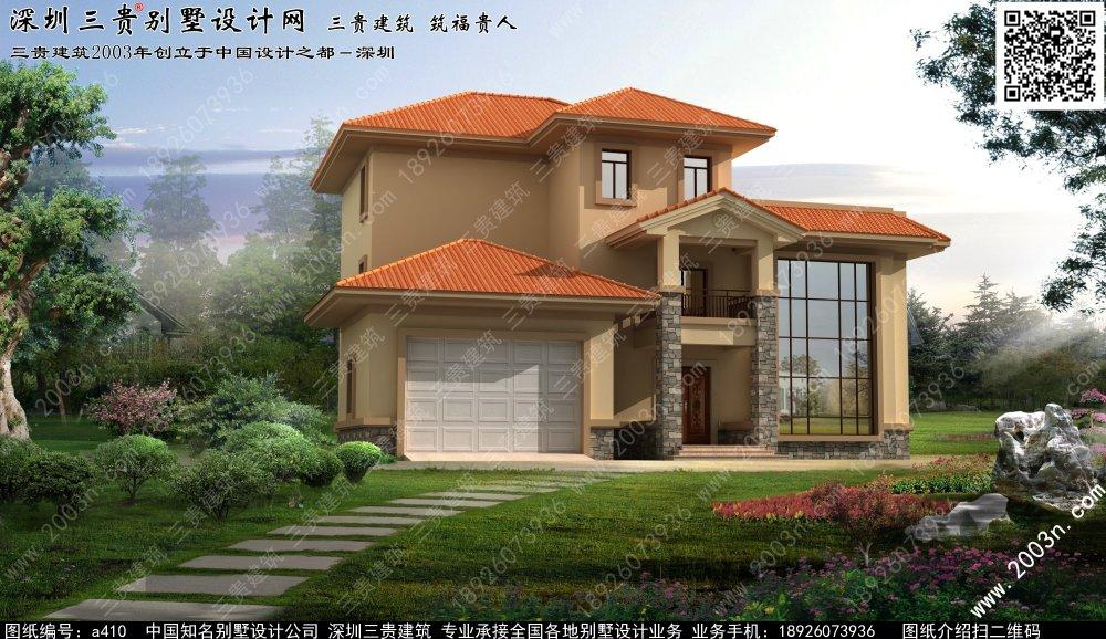 农村自建房屋设计图 自建房屋设计图 自建二层房屋设计图 乡村自建房图片