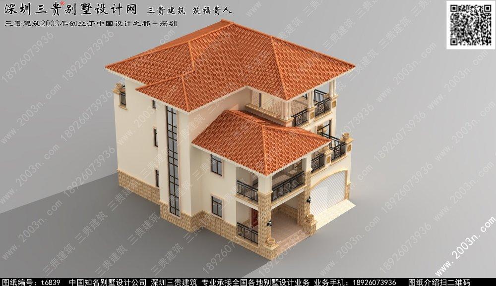 农村二层房屋效果图 农村房屋大门效果图 农村房屋装修效果图 现代农