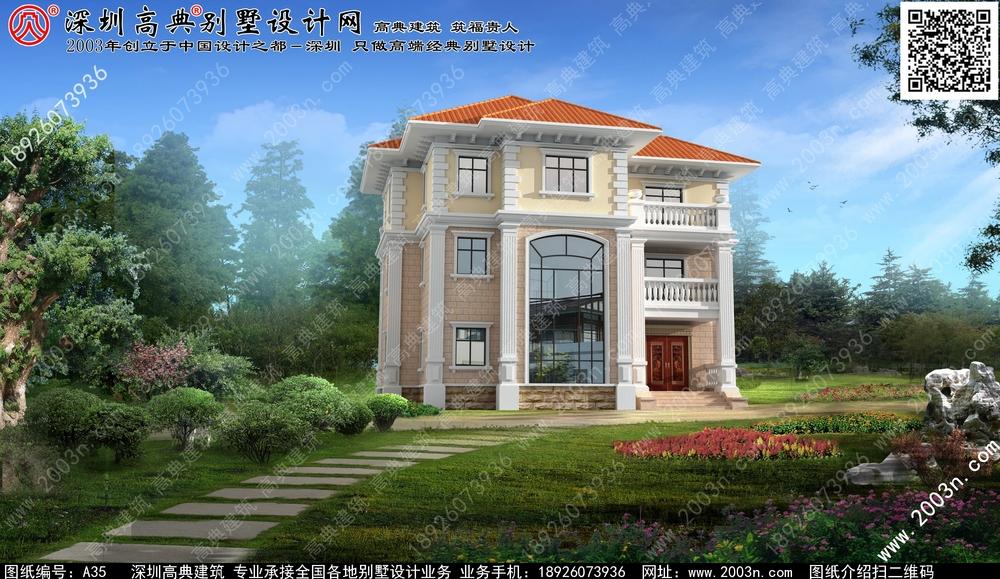 中式门楼设计效果图中式门楼设计效果图最新别墅外观效果图,农村
