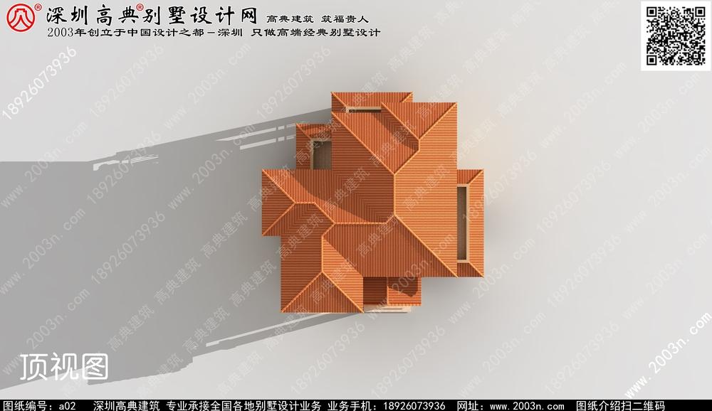 农村3层房屋设计图农村3层房屋设计图最新别墅外观效果图,农村别