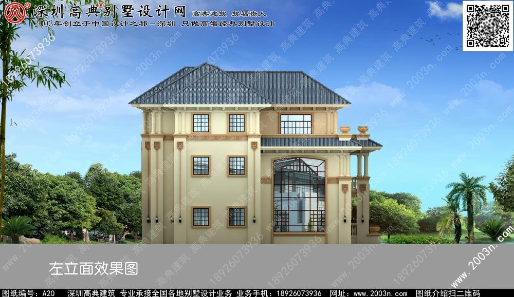 新窑居别墅乡村二层楼房设计图香港新窑居别墅乡村二层楼房设计图
